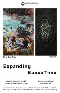 [K-Arts Exhibitions] Expanding Spacetime: Works by Chae Eun Rhee and Sky Kim @ Washington DC | DC | United States