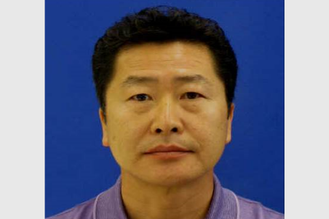 Former Economic Development Officer Pleads Guilty to