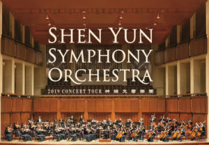 SHEN YUN SYMPHONY ORCHESTRA 2019 @ METRO DC @ The Music Center At The Strathmore