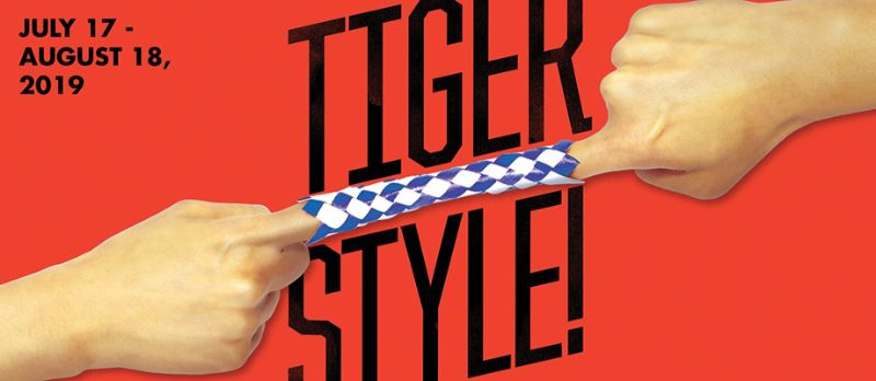 Tiger_Style_Full-layered