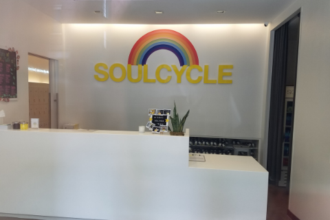 soulcycle-edit