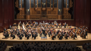 Taipei Symphony Orchestra @ The Music Center at Strathmore