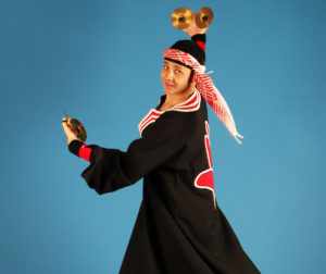 Arab Folk Dance Workshop (for all ages) @ Cedar Lane Unitarian Universalist Church |  |  |