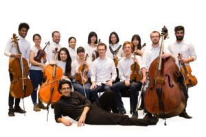 Chamber Orchestra: When Bach Met Bloch @ Bender JCC of Greater Washington |  |  |