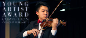 Young Artist Award Competition Concert @ Arts Barn |  |  |