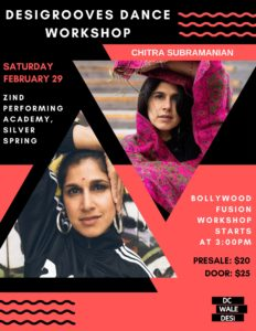 DesiGrooves Dance Workshop Vol. 6 - Bollywood Fusion @ Zind Performing Academy |  |  |
