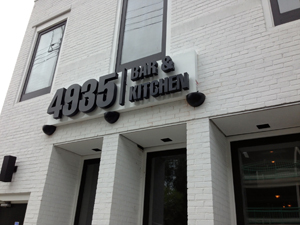 4935 Bar And Kitchen Shooting For Late September Opening Bethesda Beat Bethesda Md
