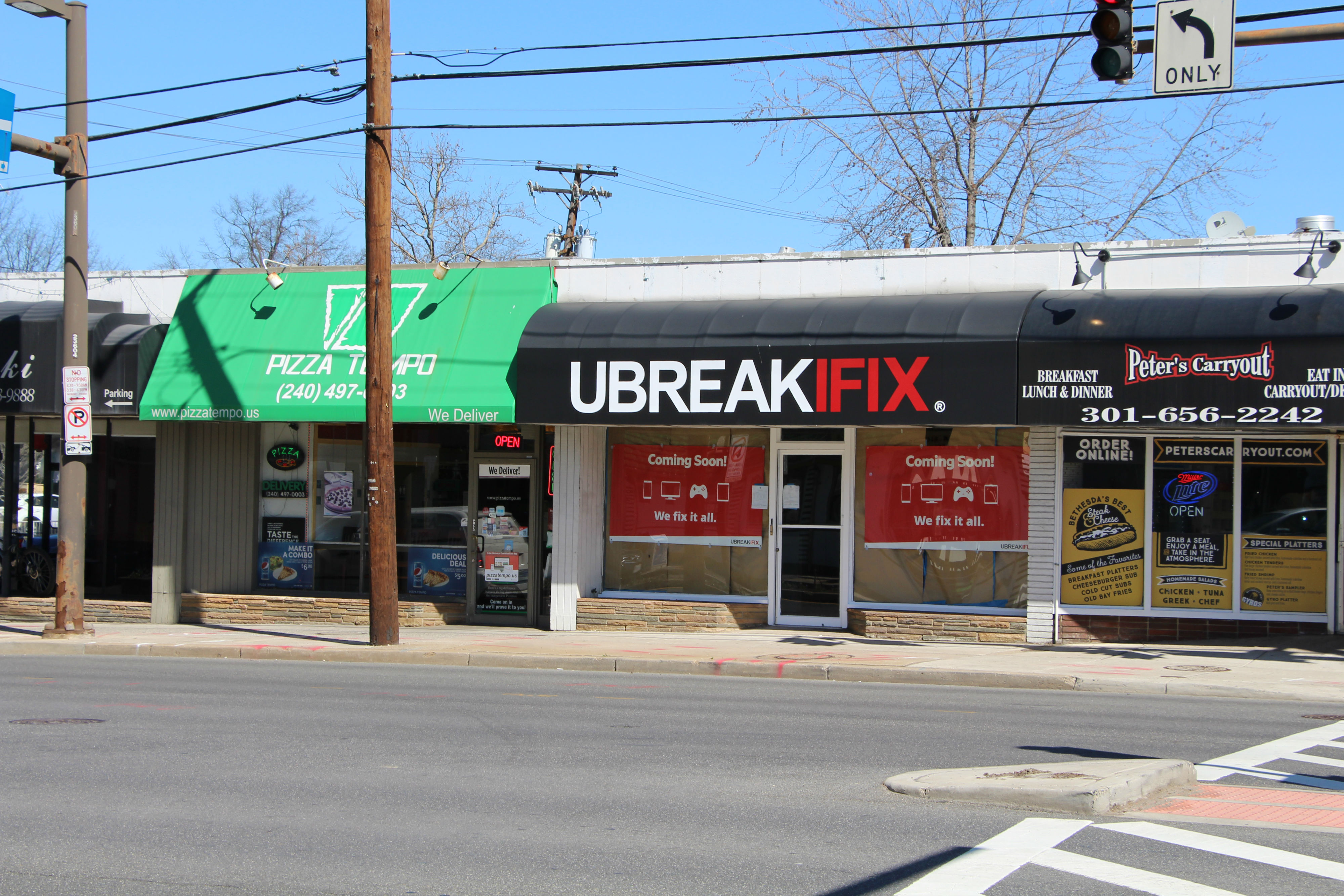 adult products in bethesda md Forge Suffer